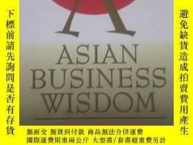 二手書博民逛書店Asian罕見Business Wisdom: Lessons