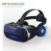 3D眼鏡VR虛擬現實頭戴式游戲4d手機專用ar一體機眼睛rv 科炫數位旗艦店