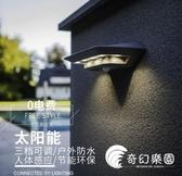 太陽能燈-UME太陽能燈戶外防水庭院燈路燈家用人體感應LED過道燈圍墻燈壁燈-奇幻樂園