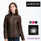 JORDON 時尚經典 超輕羽絨夾克 438 咖啡