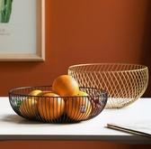 WUXIN現代創意水果盤果籃客廳茶幾家用北歐簡約風格瀝水網紅果盤 完美居家