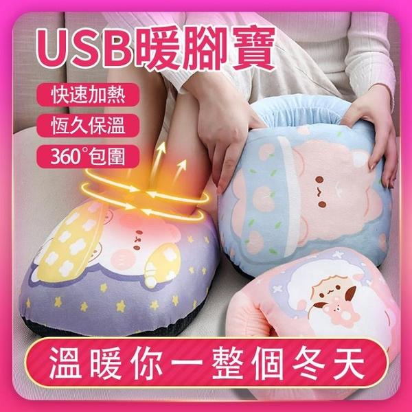 暖腳寶 取暖神器 床上暖足器 暖腳寶 電暖器 電熱鞋 電熱暖腳寶 US發熱寶 恒溫暖腳寶