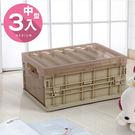 【ZAN006-3】中型摺疊收納箱(3入) Amos