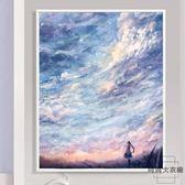 遙望天空鉆石畫滿鉆石繡客廳風景點鉆十字繡小幅【時尚大衣櫥】