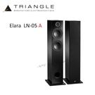 【勝豐群音響新竹】Triangle Elara LN05A 主動式落地喇叭 內含80瓦的雙聲道擴大機