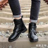 馬丁靴男韓版休閑高幫中筒皮靴青年黑色sd2230【衣好月圓】