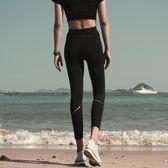 高腰速干彈力健身運動夜跑跑步緊身九分褲女夏季瑜伽修身長褲外穿 【Korea時尚記】
