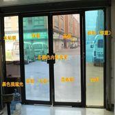 全館83折 反光玻璃貼膜隔熱防曬陽臺透明防紫外線貼紙家用陽光房爆整卷蘇