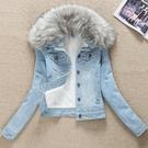 冬裝新品韓版女裝可拆卸大毛領棉衣加厚加絨短款修身牛仔外套 小山好物