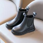 兒童超質感切爾西短靴 短靴 中性款 皮靴 靴子 靴 童鞋 男童 女童 兒童 橘魔法 現貨 童鞋