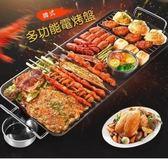 現貨 電燒烤爐 烤盤 韓式家用不粘電烤爐 無煙烤肉機電烤盤鐵板燒烤肉鍋110V igo印象部落
