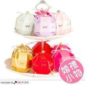 歐式幸福之鈴 結婚浪漫粉喜糖盒 糖果盒 包裝紙盒 婚禮小物