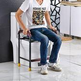 安全扶手 坐便器扶手馬桶扶手蹲坑扶手老人坐便椅 巴黎春天
