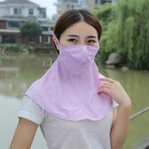 夏季防曬口罩女遮陽口罩防曬面罩戶外騎車防塵口罩護頸口罩透氣 moon衣櫥