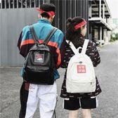 【雙12】全館大促雙肩包女正韓潮時尚百搭PU軟皮大容量學生背包男情侶休閒旅行書包