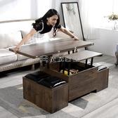 (快速)茶几 升降茶幾餐桌兩用簡約現代小戶型客廳多功能摺疊茶幾桌子創意傢俱YYJ