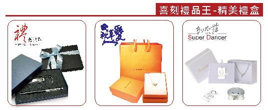gifts-king-hotbillboard-86a0xf4x0535x0220_m.jpg