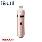 TESCOM 震動角質去除儀 TE830TW 超音波震動 身體臉部兩用  美容儀