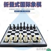 國際象棋兒童磁性便攜式象棋棋盤西洋磁力跳棋初學小學生比賽專用 流行花園YJT