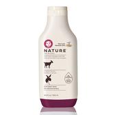 加拿大 CANUS 肯拿士新鮮山羊奶滋潤沐浴乳-經典原味-500ml