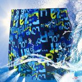 男士游泳褲 平角溫泉寬鬆男士泳衣 男泳褲加大尺碼泳裝泡溫泉游泳衣 萊爾富免運