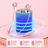 藍芽耳機 無線運動藍芽耳機跑步雙耳入耳頸掛脖式耳塞式超長待機頭戴式 格蘭小舖