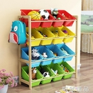 玩具收納架整理架多層置物架收納箱玩具架玩具收納櫃實木 可然精品