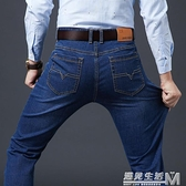 夏季薄款彈力男士牛仔褲男寬鬆直筒耐磨工作服長褲春秋純棉男褲子