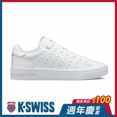 K-SWISS Court Frasco II時尚運動鞋-女-白