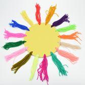 店長推薦兒童毛線紙板飛盤 幼兒園diy手工泡沫飛盤 飛碟游戲安全玩具戶外