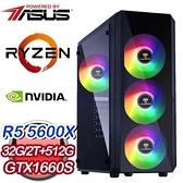 【南紡購物中心】華碩系列【凝霜聚雪】AMD R5 5600X六核 GTX1660S 電玩電腦(32G/512G SSD/2T)