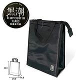 【大長方保溫保冷袋】保溫袋 保冷袋 提袋 船型 購物袋 買菜袋 SB0757 [百貨通]