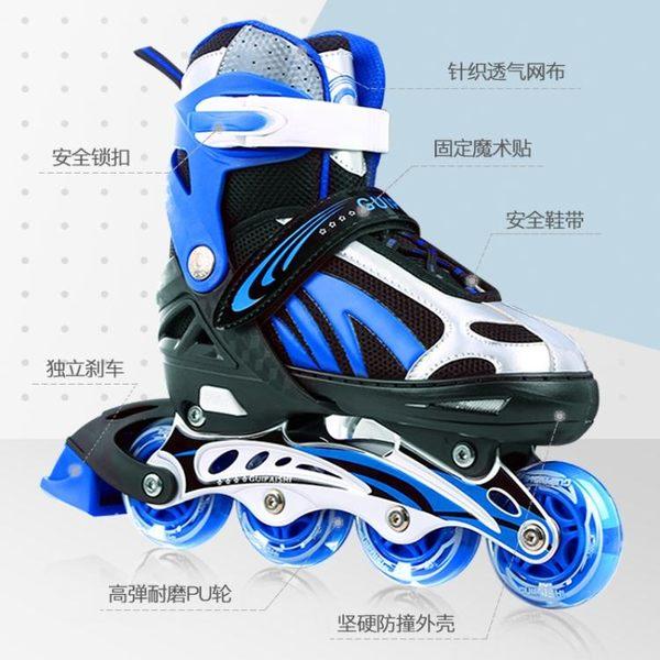 旱冰鞋直排輪滑溜冰鞋兒童全套裝3-5-6-8-10歲旱冰鞋成人男女可調