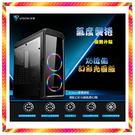 華碩 i5-9600KF 水冷散熱 GTX1660 雙風扇 DDR4 3200超頻 PCIE SSD