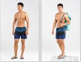 男士泳褲沙灘褲男速干寬鬆休閒運動短褲男三分海邊度假SBT 簡而美