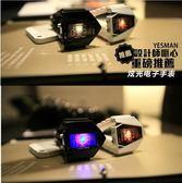 LED手錶男學生 特種兵防水飛機電子表戶外男孩運動 cf穿越火線表 伊韓時尚