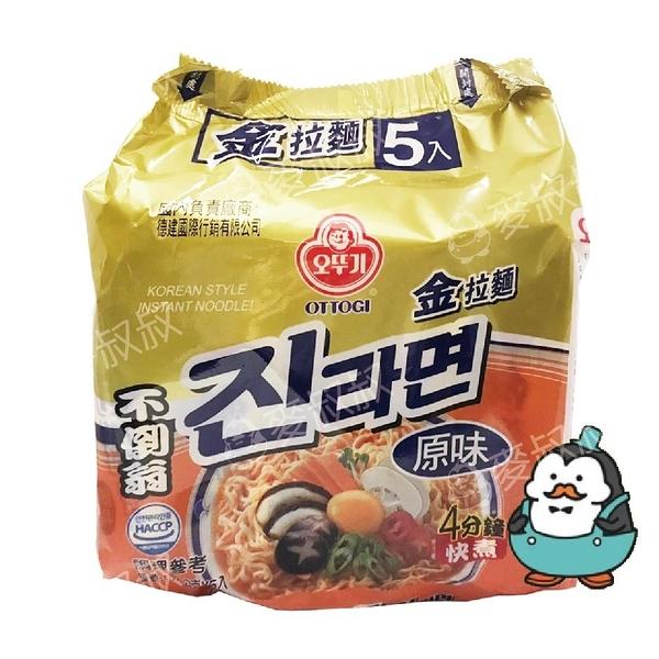 韓國不倒翁金拉麵(原味) 5包入韓國泡麵