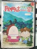 挖寶二手片-P17-300-正版DVD-動畫【我們這一家/電影版】-台語發音(直購價)