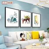 北歐客廳裝飾畫沙發背景牆畫掛畫現代簡約麋鹿三聯畫創意餐廳壁畫 美芭