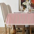 時尚田園法式條紋桌布餐桌布1 茶几布書桌布電視櫃蓋巾 140*200cm