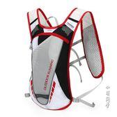 新款騎行跑步水袋雙肩包戶外越野馬拉鬆比賽背包超輕防水透氣  igo 全館免運