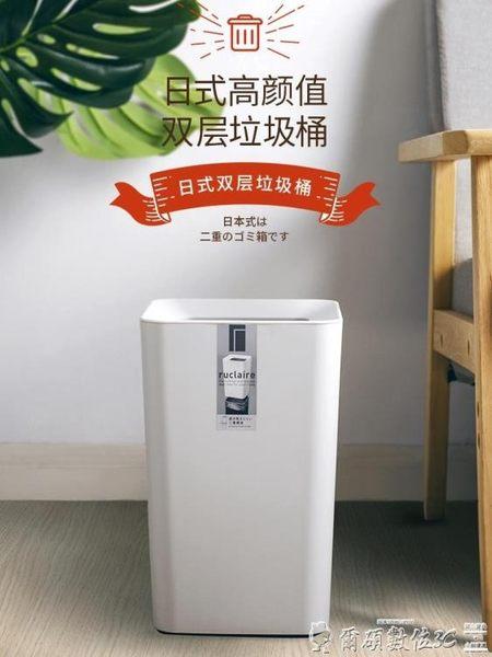 垃圾桶日本進口ASVEL垃圾桶家用北歐客廳廚房無蓋雙層日式衛生間臥室LX爾碩數位