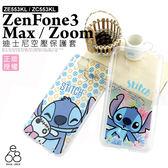 迪士尼 ASUS ZenFone3 Max ZC553KL / Zoom ZE553KL 手機殼 防摔 空壓殼 史迪奇 米妮米奇Q版 保護殼