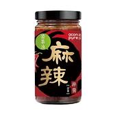【連淨】苦茶油麻辣拌醬 220g/瓶(全素)