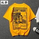 短袖男T恤時尚潮流歐美風嘻哈街頭風潮學生寬鬆t恤