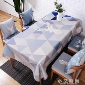 桌布墊 ins桌布歐式棉麻布藝茶幾布餐桌布長方形小清新防水台布加厚 小艾時尚