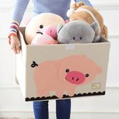 兒童玩具收納箱布藝寶寶整理箱家用儲物箱特大號玩具收納筐懶角落 igo 露露日記