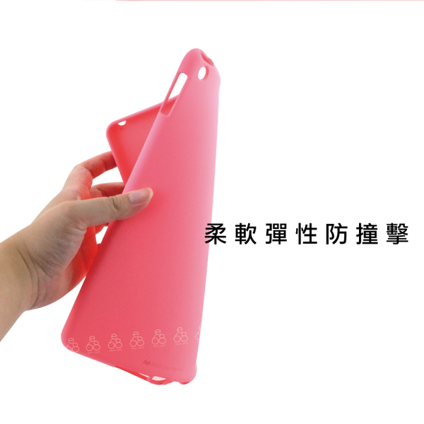 液態殼 iPad Air A1474 A1475 A1476 / Air2 A1566 A1567 平板殼 矽膠保護套 防摔背蓋 軟殼 平板套 質感優