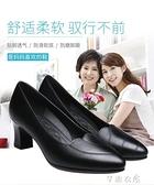 軟皮工作鞋四季單鞋女高跟鞋女黑色皮鞋中跟粗跟舒適媽媽中年女鞋 芊惠衣屋