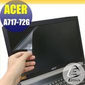 【Ezstick】ACER A717-72 G 靜電式筆電LCD液晶螢幕貼 (可選鏡面或霧面)